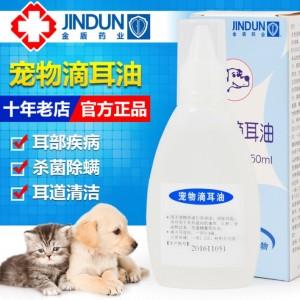 Nước vệ sinh tai chó mèo Golden Shield