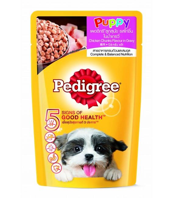 Pate Pedigree Puppy 130g