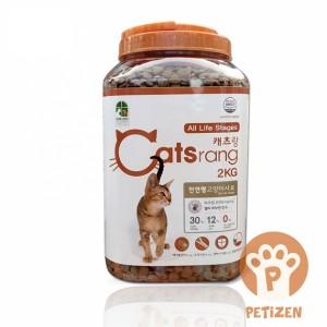 Catsrang 2kg