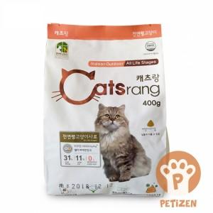 Thức ăn Mèo Catsrang - 400g