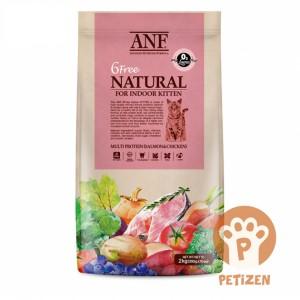 ANF Kitten 2kg - 2kg