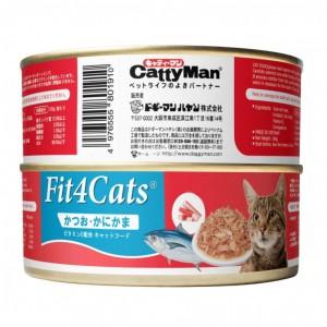 pate cho mèo fit4cats