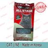 cat line thức ăn cho mèo