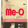 Me-o gold indoor